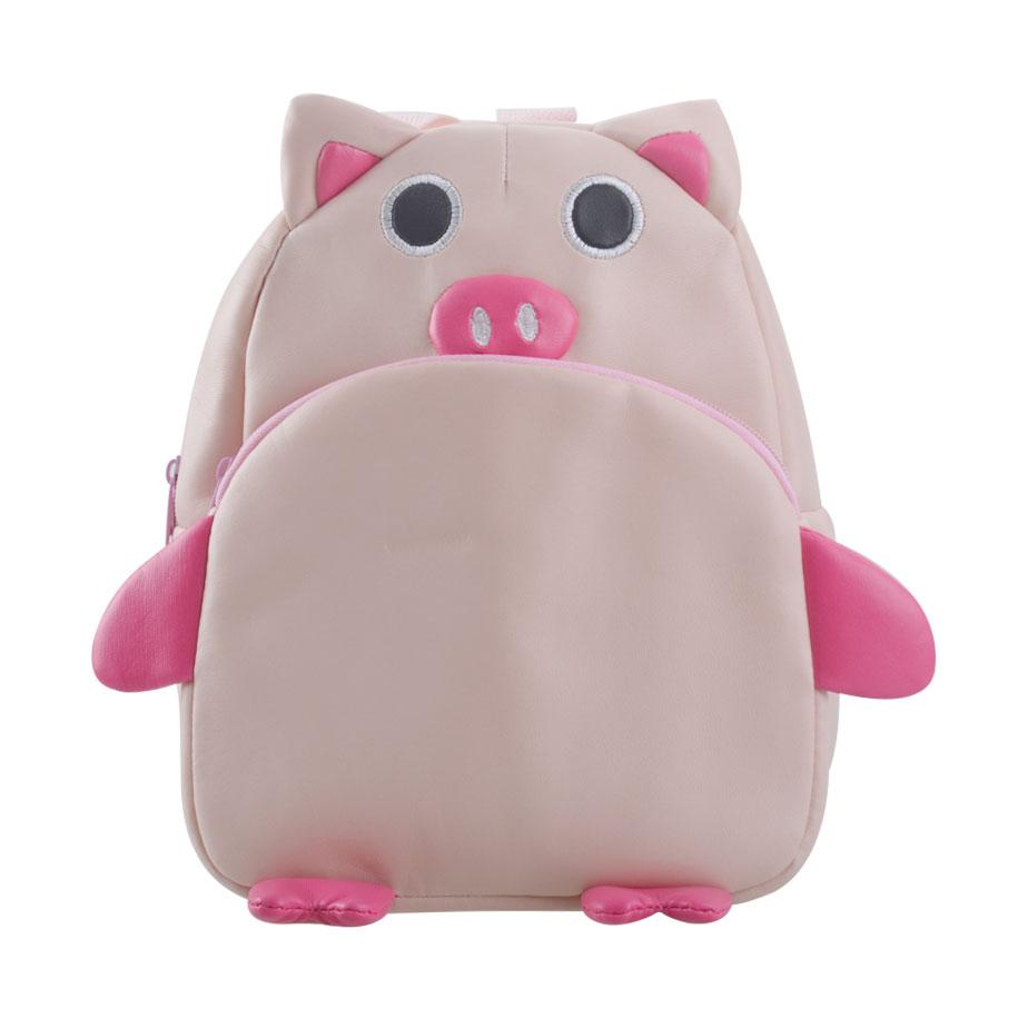 Pink Piggy Backpack for Kids
