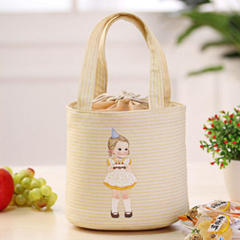 Vintage Circular Drawstring Lunchbag in Yellow