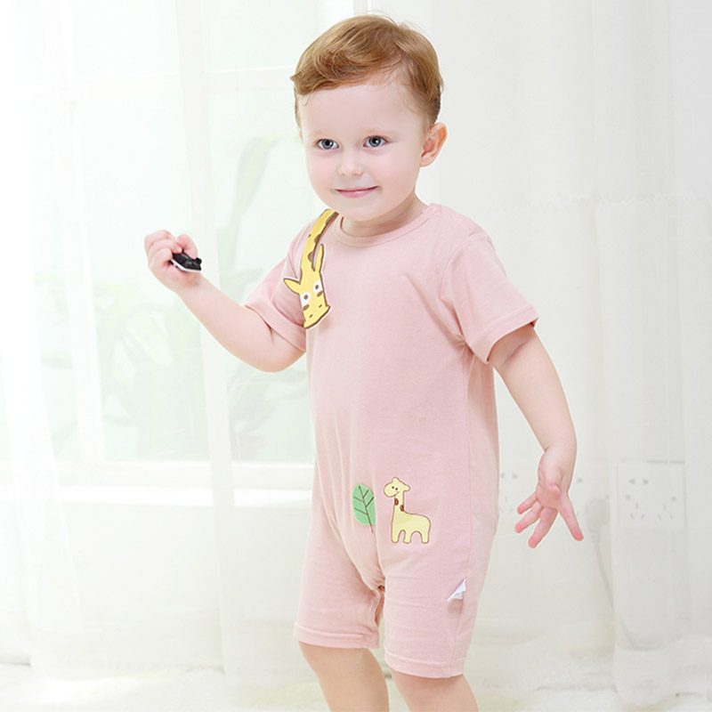 Playful Giraffe Patterned Short Sleeve Bodysuit for Baby